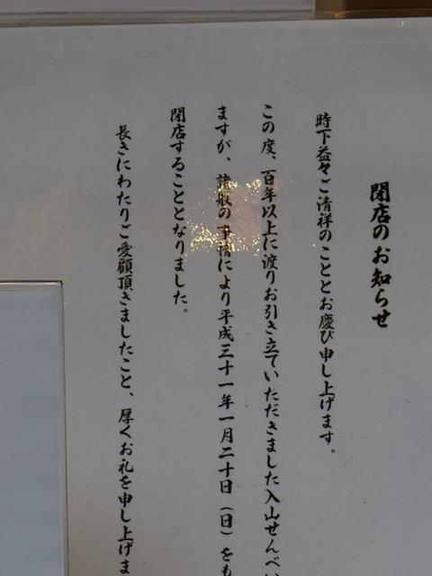 P1000033.JPG